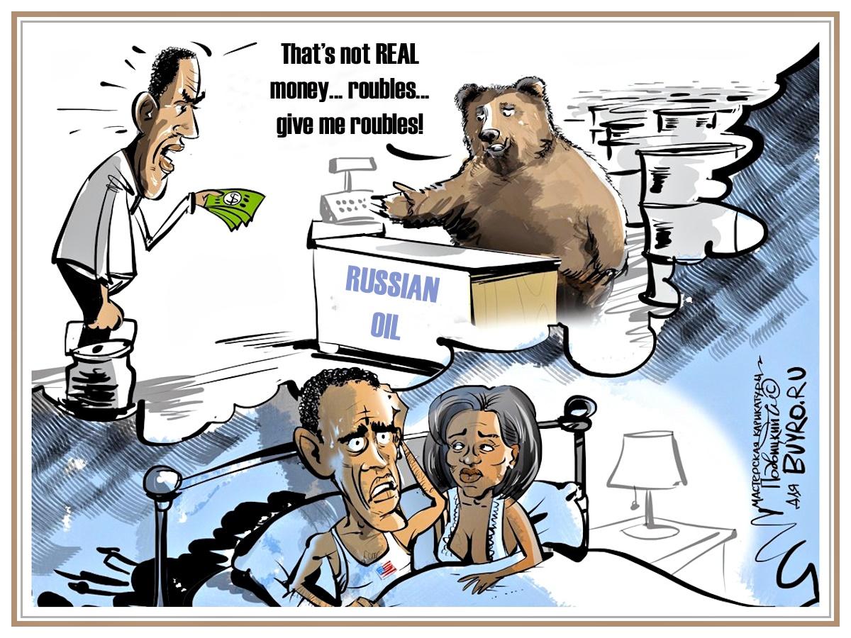 Если нефть продавать за рубли что будет